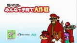 Sukoyaka Oyako 21 x Taka no Tsume Dan