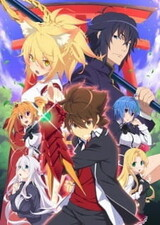High School DxD Hero: Taiikukan-ura no Holy
