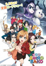 Shirobako Movie