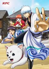 China KFC x Gintama