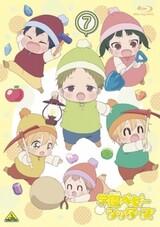 Gakuen Babysitters Special