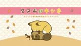 Tanuki to Kitsune: Dai 5-kan Hatsubai Kinen Animation