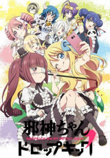 Jashin-chan Dropkick 2nd Season