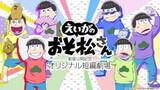Osomatsu-san Movie: Gekijou Koukai Kinen - Original Tanpen Gekijou