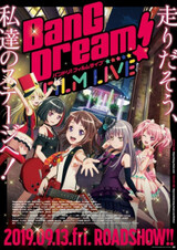 BanG Dream! Film Live
