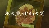 Konohakaseki no Natsu