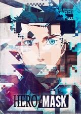 Hero Mask 2nd Season