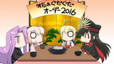 Toshiwasure Guda Guda Order 2016