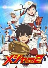 Major 2nd (TV) 2nd Season