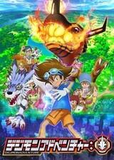 Digimon Adventure: