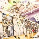 Re-raise