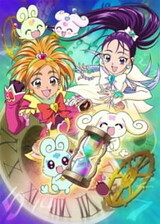 Futari wa Precure: Splash☆Star Movie - Tick Tack Kiki Ippatsu!