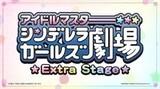 Cinderella Girls Gekijou: Extra Stage