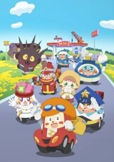 Norimono Man: Mobile Land no Car-kun