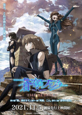 Soukyuu no Fafner: Dead Aggressor - The Beyond Part 4