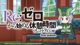Re:Zero kara Hajimeru Break Time 2nd Season