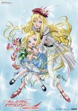Kaleido Star: Legend of Phoenix - Layla Hamilton Monogatari