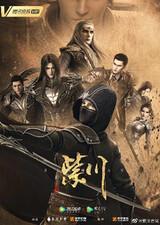 Zi Chuan
