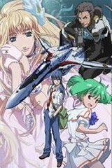 Macross F: Close Encounter - Deculture Edition