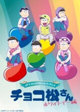 Chocomatsu-san: White Day-hen