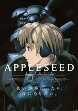 Appleseed (Movie)