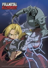Fullmetal Alchemist: Reflections