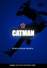 Catman Specials