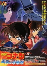 Detective Conan Movie 08: Time Travel of the Silver Sky