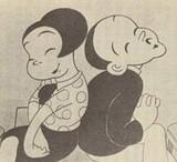 Chikara to Onna no Yo no Naka