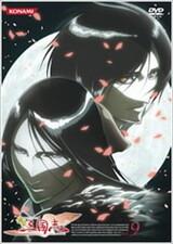 Koutetsu Sangokushi Special