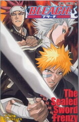 Bleach: The Sealed Sword Frenzy