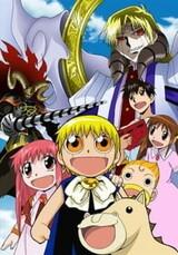 Konjiki no Gash Bell!!: 101 Banme no Mamono