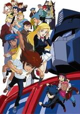Transformers: Choujin Master Force
