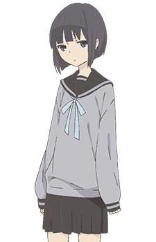 Rino Tanaka