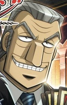 Yukio Tonegawa