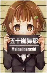 Maina Igarashi