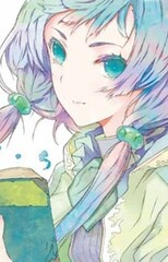 Iris Sia Rin Cael