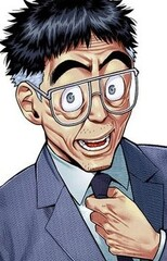 Kazuo Yamashita