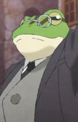 Frog MC
