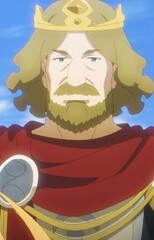 Pecorine's Father