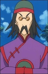 Master Linn