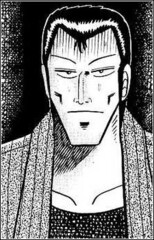 Keiji Yagi