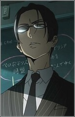 Koichi Shidou