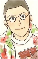 Tooru Kikuchi
