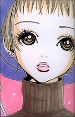 Sachiko Kawamura