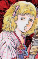 Akemi Itou