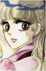 Minako Ifu