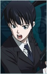 Yayoi Kunizuka