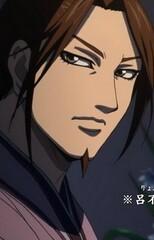 Chang Pin Jun