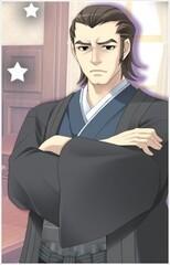 Toujin Onodera